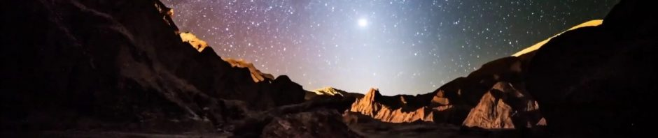 Parque Astronómico Atacama