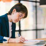 CONICYT dio a conocer resultados de Beca de Magíster para Funcionarios Públicos