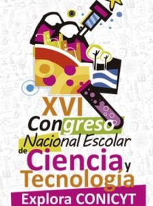 logo CNECyT 2015