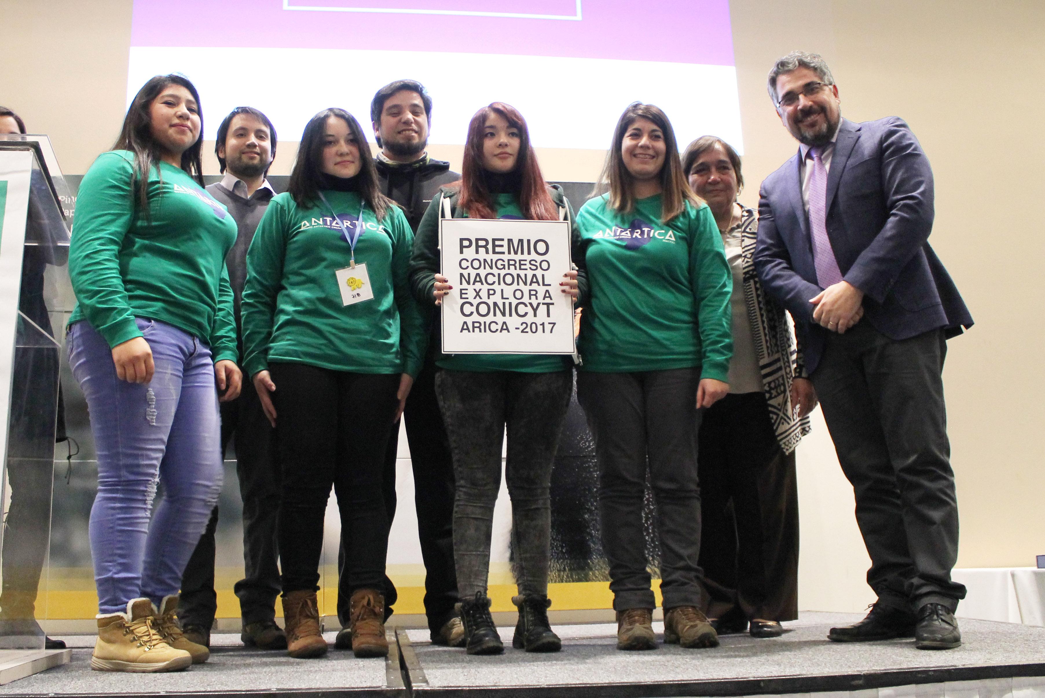 Premio Explora CNECyT - Grupo La Felicidad de las bacterias1