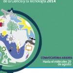 CONICYT anuncia nómina de adjudicados del XIX Concurso de Proyectos EXPLORA