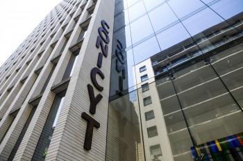 Fondecyt renueva a su Consejo Superior de Ciencia y de Desarrollo Tecnológico