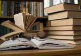 Comienza periodo de postulación a Concurso Fondecyt de Postdoctorado 2017