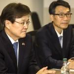 Nuevas oportunidades para la colaboración Chile-Corea del Sur en ciencia y tecnología