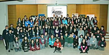 Proyecto Anillo de CONICYT fomenta la Astronomía en niños y jóvenes