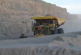 Lanzan Centro de Extensionismo Tecnológico para empresas proveedoras de la Minería